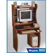 Стол компьютерный 603 фото