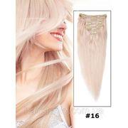 100% натуральные волосы Remy на клипсах 55 см оттенок #16 фото