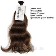 Срез натуральных неокрашенных славянских (украинских) волос 36 см №6В фото
