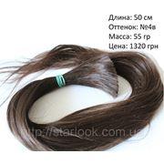 Срез натуральных неокрашенных славянских (украинских) волос 50 см фото