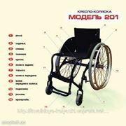 Инвалидная коляска «Артем-201»