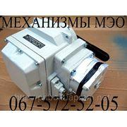 Мэо механизмы исполнительные электрические мэо мео фото