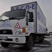 Категория С - грузовые автомобили фото