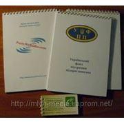 Блокнот с фирменной символикой (логотипом) фото