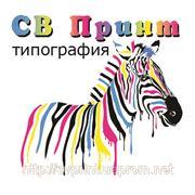 Изготовление тетрадей. Днепропетровск фото