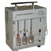 Увеличить Установка УП 122 АС пневматическая 3-х канальная (26 литров/мин). Ротаметры 1л, 5л, 20л фото