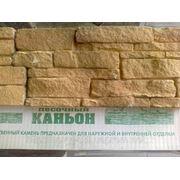 Искусственный камень цементный Каньон песочный прямой ( 0,5 м2 ) фото
