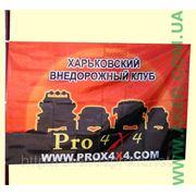 Флаг из полиэстера фото