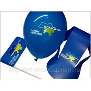 Промо набор (бумажная кепка, воздушный шарик, флажок) фото
