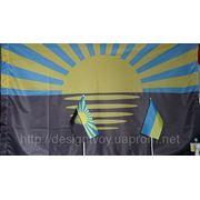Флаги заказать в Крыму, Харьков, Запорожье, Полтава, Винница фото