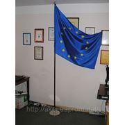 Флаг Евросоюза фото