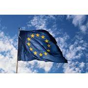 Изготовление флагов, печать флагов фото