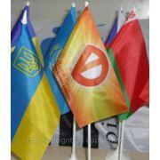 Флаги и флажки Запорожье, Сумы, Кировоград, Запорожье фото