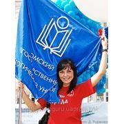 Флаги корпоративные — изготовление в Донецке фото