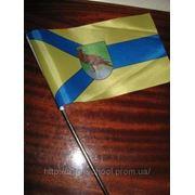 Виготовлення прапорців під замовлення фото