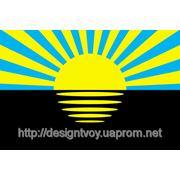 Флаг Донецкой области фото