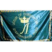Виготовлення прапора «Дубровицький ліцей» фото