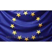 Флаг Евросоюза в Донецке фото