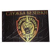Фирменные флаги компании Донецк фото