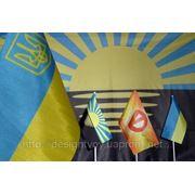 Флаги, вымпелы, флажки, знамена в Донецке фото