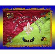 Вишивка и пошив флагов, вымпелов. фото