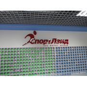 Реклама из цветного акрила фото