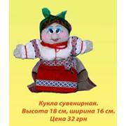 "Лялька сувенірна ""Українка"" фото"