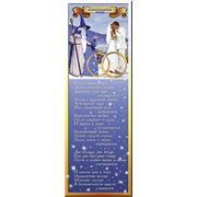 Грамота-папирус Властелинам колец фото