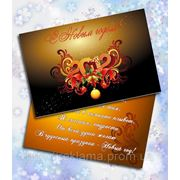 Прикольные открытки на новый год фото