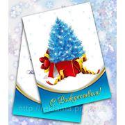 Открытки с новым годом и рождеством фото