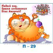 Новый год... фото