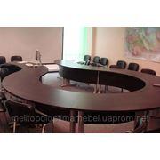 Конференц-стол под заказ в Мелитополе фото