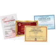 Печать грамот, дипломов, сертификатов, открыток фото
