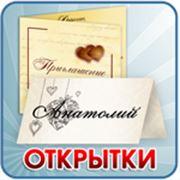 ИНДИВИДУАЛЬНЫЕ Пригласительные на свадьбу и торжества фото