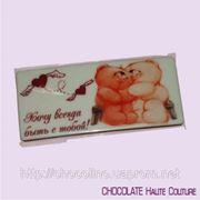 Шоколадные открытки  Ш5 фото