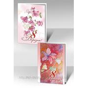Дизайн открытки, приглашения фото