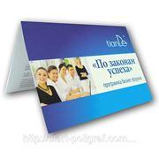 Поздравительные открытки с логотипом компании фото