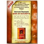 Плакат на пленке матовой, 800х1200, формат А0 фото