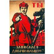 Печать плакатов Киев фото
