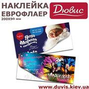 Наклейка - еврофлаер фото