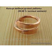 Медные кольца ручной работы (медь 99.98 %) +38 066 44 88 417 фото