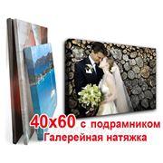Печать на холсте 40х60 с подрамником (галерейная натяжка) фото