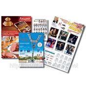 Плакаты А3 формата дешево Харьков фото