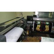 Широкоформатая печать Винница - Плакат 1,2х1,8м сити-лайт фото