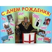ПОДАРОЧНЫЙ ПЛАКАТ С ФОТО фото