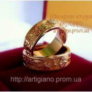 Обручальные кольца в Днепропетровске с бриллиантом фото