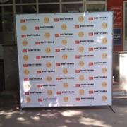 Пресвол / Брэндвол / Фотопанно / Фото баннер для вечеринок и корпоративов фото