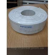 Коаксиальный кабель INFOCORD F660BV White (Бухта 100м) фото