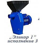 Кормоизмельчитель Эликор-1 исп. 3 фото