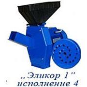 Кормоизмельчитель Эликор-1 исп. 4 фото